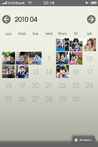 img_calendar.jpg