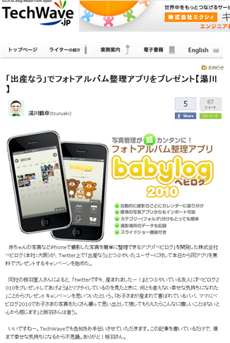 yu_shussan.jpg